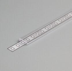 Difuzor  WIRELI C KLIP ČIRÁ 2 m (s krycím páskem a vroubkem)
